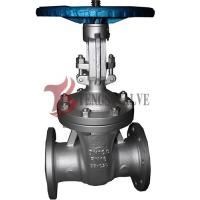 Buy cheap Din Flanged Carbon Steel Gate Valve GS-C25 Metal Seat Hardfaced Half / Full Stellite product