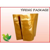 Buy cheap Laminated Aluminum Foil Mylar Vacuum Sealed Coffee Bags with Valve from wholesalers