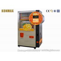 Buy cheap 304 Stainless Steel Orange Vending Machine For Business With LCD Screen from wholesalers