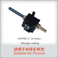 Buy cheap 1-19 Holes Airjet Loom Sulzer Nozzle Professional Air Jet Loom Parts from wholesalers