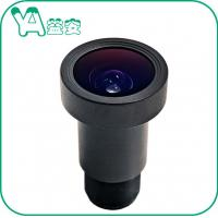Buy cheap High Performance 4mm MTV Mount Lens HD 5 Million Ultra Short Black 3.0 Megapixel product
