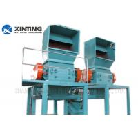 Buy cheap Automatic PET Bottle Washing Recycling Line, PET Bottle Crushing Machinecapacity 300-3000kg/hr product