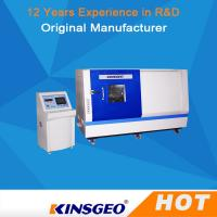 Buy cheap No Needle 0~20mm/s Speed Power Battery Crush and Needling Integrated Testing Machine with GB/T 31485-2015 Certifications from wholesalers