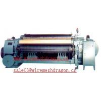 Buy cheap wire mesh machine,  barbed wire machine,  welding mesh machine,  wire weaving loom,  wire drawing machine from wholesalers