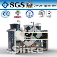 Buy cheap Industrial Oxygen Plant Oxygen Gas Generator for Ozone Generator from wholesalers