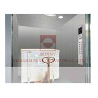 Buy cheap 1000kg 2000kg 3000kg 5000kg High Speed Elevator Cargo Lifting Freight Elevator from wholesalers