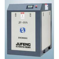 Buy cheap High Quality Belt-driven Oil-injected Screw Air Compressor 10HP from wholesalers