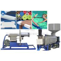 Buy cheap Insulation Pipe Pe Foam Extrusion Line , EPE PE Pipe Extrusion Machine CE Approval from wholesalers