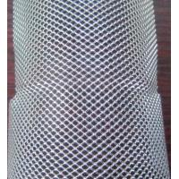 China Aluminum  Expanded Metal Mesh For air filter/oil filter/mesh fram on sale
