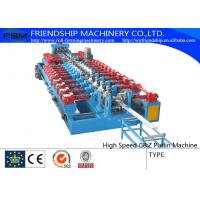 Buy cheap 100m/min High Speed C Z Purlin Roll Forming Machine Gearbox Driven Running Quick and Stable from wholesalers