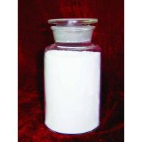 Buy cheap Activated Zinc Oxide from wholesalers