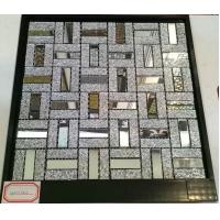 Buy cheap MOSAICO GLASS from wholesalers