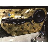 Less Weight Elastomeric Butyl Sound Deadening Car Door , Vehicle Soundproofing Material