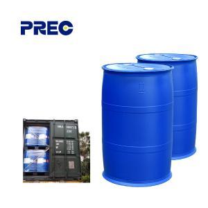 Buy cheap Polymerizes Acetoacetoxyethyl Methacrylate ISO9001 Functional Monomer product