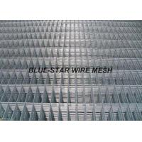 Buy cheap Square Hole Welded Carbon Steel Wire Mesh Hot Dipped Gal / PVC Coated Plain from wholesalers