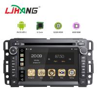 Buy cheap 8 Core Vehicle Dvd Player , Radio Stereo WIFI BT GPS Double Din Dvd Player from wholesalers