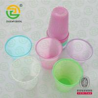 Buy cheap Dental Assisting Tools 5 OZ Biodegradable Plastic Double Rolled Lip Cup TA009-1 from wholesalers