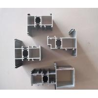 Buy cheap Supply high quality powder coating aluminum extrusion window profiles from wholesalers