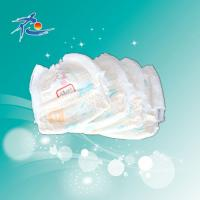 Buy cheap OEM Disposable Baby Diaper with High Absorption product