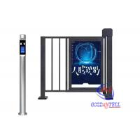 Buy cheap Custom Half Height Turnstiles LCD Screen Outdoor Advertising Face Recognition Access Door For Parking Entrance from wholesalers