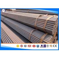 Buy cheap Hollow Carbon Steel Tubing , Construction Galvanized Steel Pipe STK500 from wholesalers