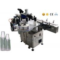 Buy cheap HIGEE Auto Pill Flat Bottle Labeling MachineAhesive Sticker Stainless Steel Material from wholesalers