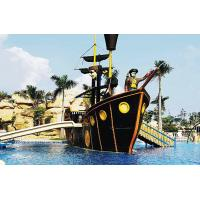 Buy cheap Customized Fiberglass Pirate Ship / Corsair Aqua Play Water Park Equipment from wholesalers