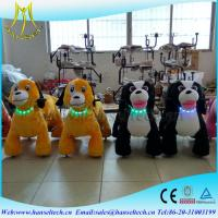 Buy cheap Hansel motorized plush riding animals amusement park rides for children game machine coin operated drivable animals from wholesalers