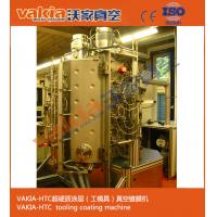 Buy cheap Diamond Like Carbon Coating Machine / DLC Vacuum Metallizing Machine from wholesalers