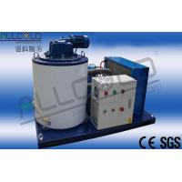 Buy cheap 10 Tons Residential Flake Ice MachineWith Large Water Receiving Plate from wholesalers