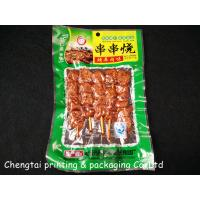 Buy cheap Printing Company Retort Packaging For Ready To Eat Meat With Window from wholesalers