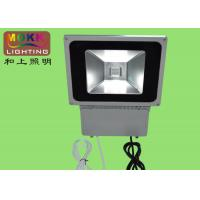 Buy cheap 60W, 70W, 80W, 100W, 120W IP65 AC / DC12 - 24V Led Flood Light Bulb For Bars, Restaurants from wholesalers