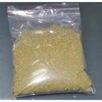 Buy cheap Synthetic Industrial Diamond Powder from wholesalers