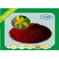 Buy cheap Hypericin Antidepressant Organic Herbal Extracts Increase Immunity from wholesalers