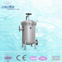 Buy cheap Portable PP Meltblown SS 5 Micron Water Filter Cartridge Housing For Water Treatment product