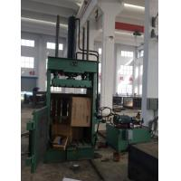 Buy cheap Y82 Hydraulic Vertical Press Baler Compactor Machine (for Plastic Bottles/ Wool/ Cotton /Fabric/Drum/Hay/alumimium can) from wholesalers