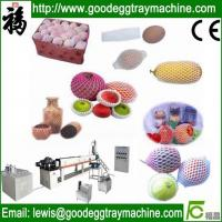 Buy cheap PE foamed fruit net making extruder from wholesalers