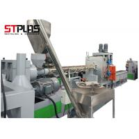 Buy cheap Plastic PET Packing Belt Making Machine , PP Strapping Band Making Machine from wholesalers