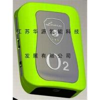 Buy cheap Portable oxygen generator from wholesalers