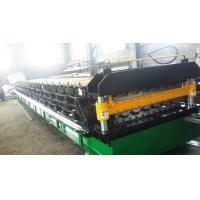 Buy cheap double layer roof machine manufacturer from wholesalers