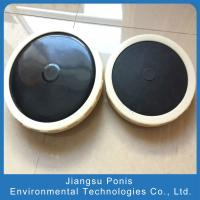 Buy cheap 215mm EPDM ABS disc bubble diffuser for fish pond wastewater treatment from wholesalers