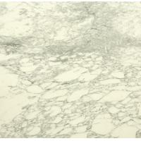 Buy cheap Crystal White Marble, Natural Stone Marble for Sale from wholesalers