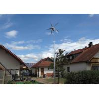 Buy cheap 3KW Wind Solar Hybrid Off Grid System 1500W Eolic Wind Generator for Home from wholesalers