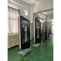 Buy cheap Windows 10 OS double sided kiosk with 55inch screens build in PC from wholesalers