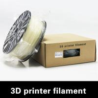 Buy cheap 3D Printing Red 1.75mm Plastic Filament / Red PLA Filament product