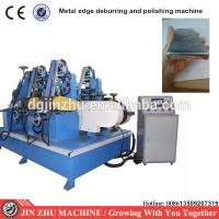 Buy cheap 2014 automatic door holder polishing machine from wholesalers