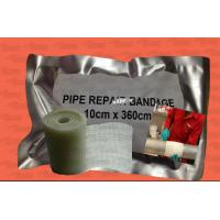 Buy cheap Pipe Repair Bandage, Electric Cable Anticorrosion Protection Armor Wrap from wholesalers