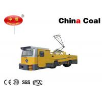 Buy cheap 12T AC Frequency Anti-explosive Mining Equipment Underground Electric Locomotive from wholesalers