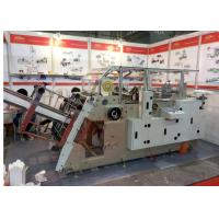 Buy cheap Full Auto Paper Lunch Box Machine , Paper Container Making Machine CE Certification from wholesalers