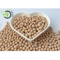 Buy cheap Purification Molecular Sieve 5a High Purity Oxygen Concentrator Adsorbent from wholesalers